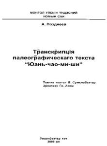 016pub
