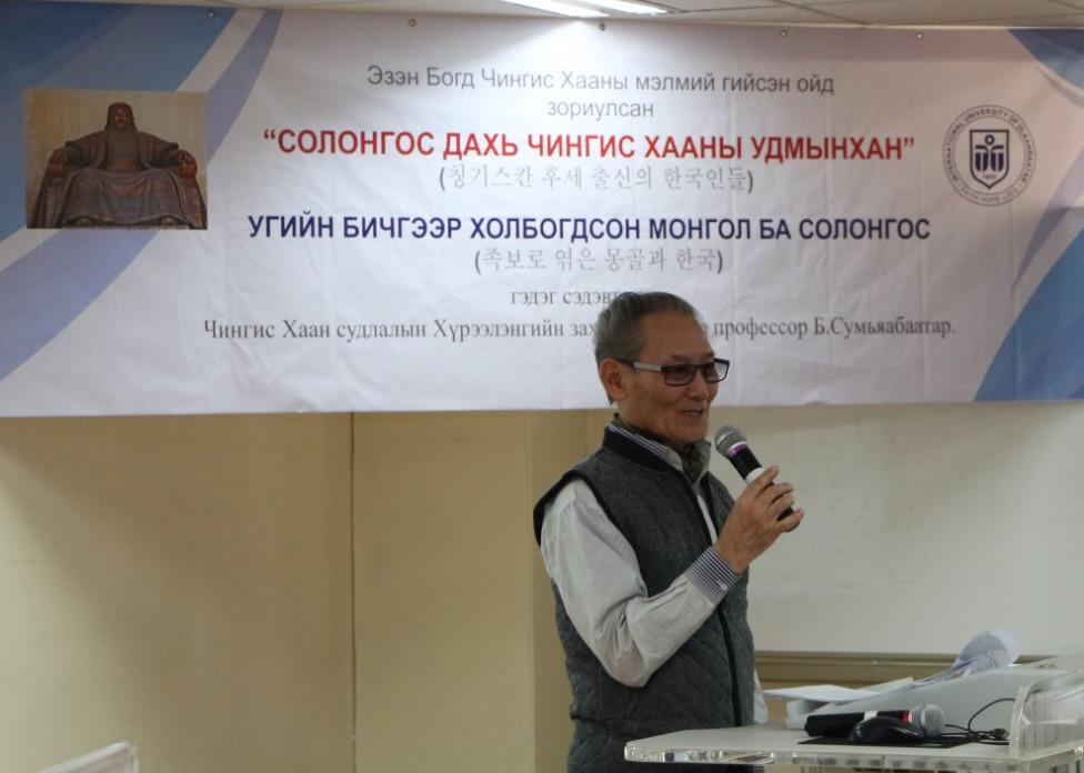 B. Sumiyabaatar